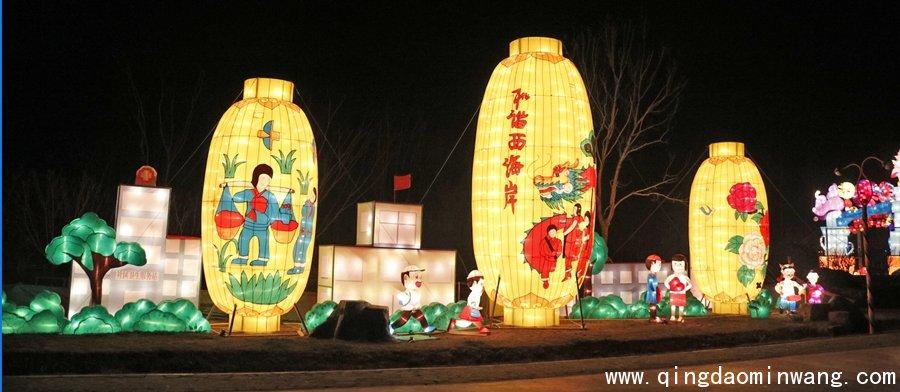青岛规模最大花灯节亮相西海岸 百名工匠倾力打造