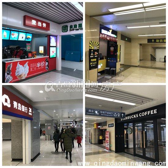 经调查发现,青岛火车站店面使用情况最好,从地铁直通车站内的商业通道