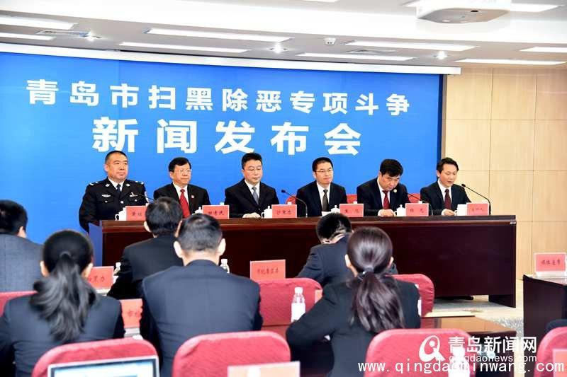 青岛市中级法院发布案例 李学跃等16人组织,领导,参加黑社会性质组织